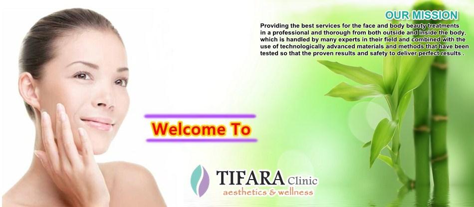 Klinik Kecantikan TIFARA